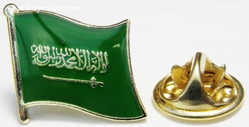Saudi Arabia Arabian Country Flag - Lapel - Hat - Cap - Tie Pin Badge Brand New