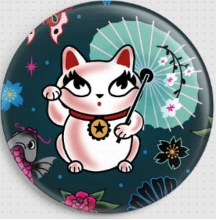 Geisha Kitty Needle Minder By Miss Fluff (MFLUFGS)