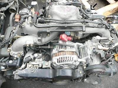 SUBARU LEGACY | IMPREZA | FORESTER EJ20 NON TURBO ENGINE 2002-08 EGR